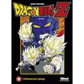 DRAGON BALL Z - FILM T07