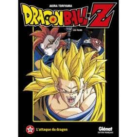 DRAGON BALL Z - FILM 13