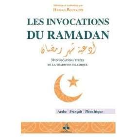 INVOCATIONS DU RAMADAN ,Date de parution : LES - ARABE-FRANCAIS-PHONETIQUE