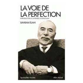 LA VOIE DE LA PERFECTION (ED. 2017)