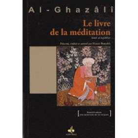 LIVRE DE LA MEDITATION (LE) - 2EME EDITION