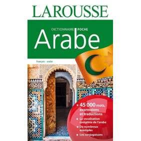 DICTIONNAIRE LAROUSSE DE POCHE FRANCAIS /ARABE