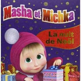 MASHA ET MICHIKA LA NUIT DE NOEL