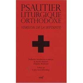 PSAUTIER LITURGIQUE ORTHODOXE