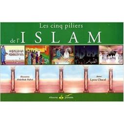 5 PILIERS DE L'ISLAM (ENFANTS)