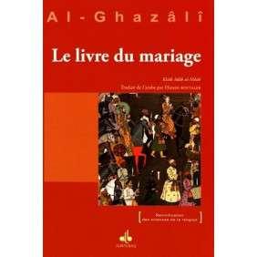 LE LIVRE DU MARIAGE - KITAB AN-NIKAH