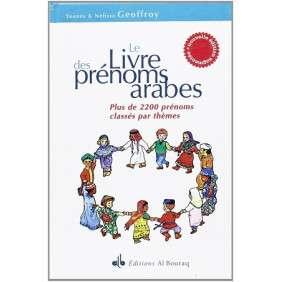 LIVRE DES PRÉNOMS ARABES 5E EDITION