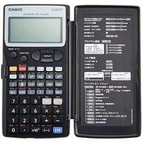 CASIO FX-5800P CALCULATRICE SCIENTIFIQUE SUPER-FX PLUS