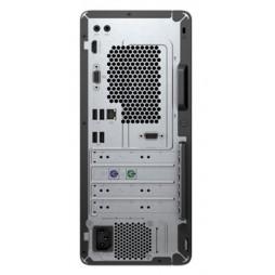 PC DE BUREAU HP PRO 300 G3 I3 9E GEN 4Go 1To (8VS15EA)