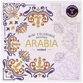 Mini Coloriage Antistress «Arabia»